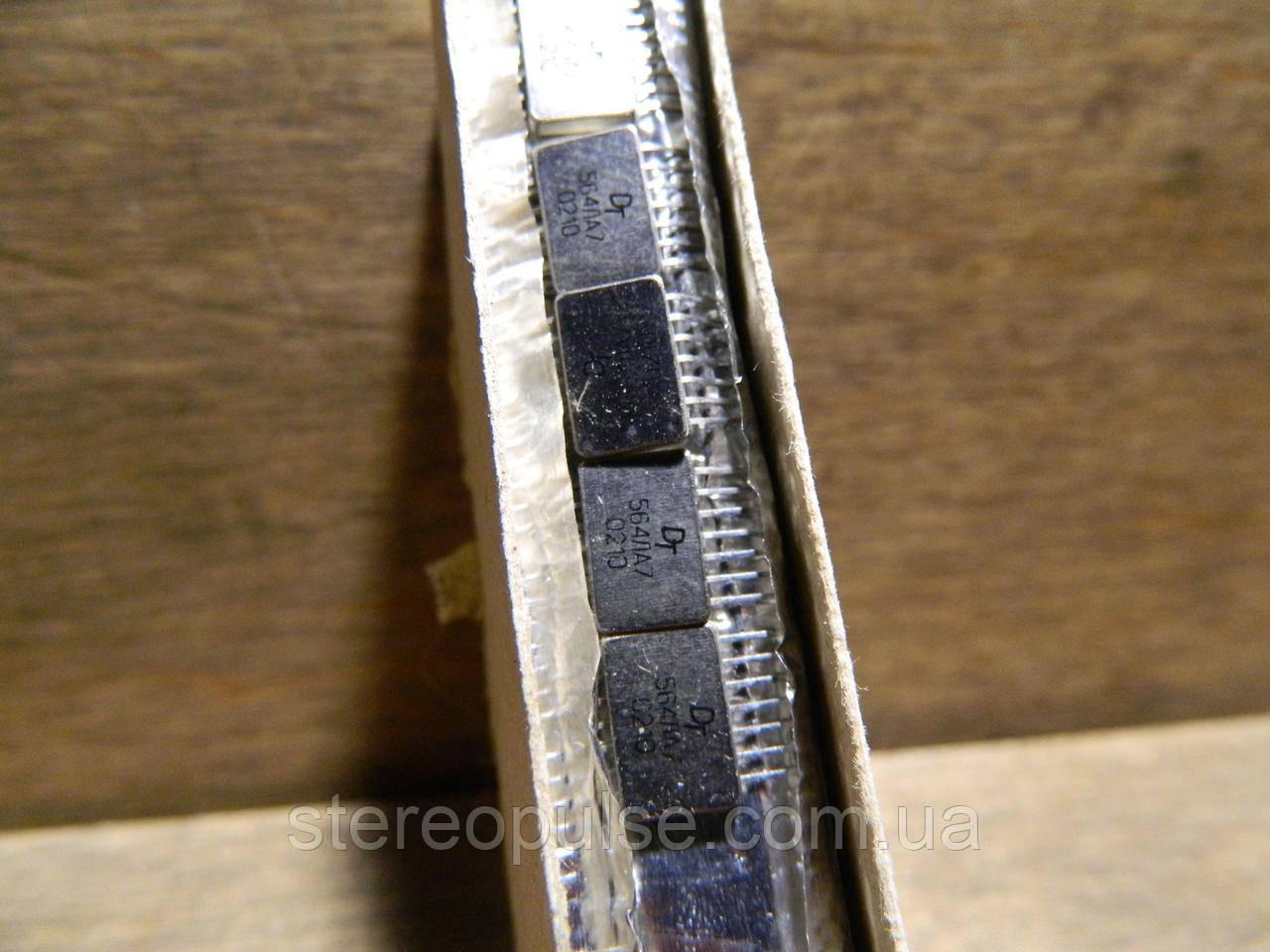 Мікросхема 564ЛА7 NI 2002 рік .