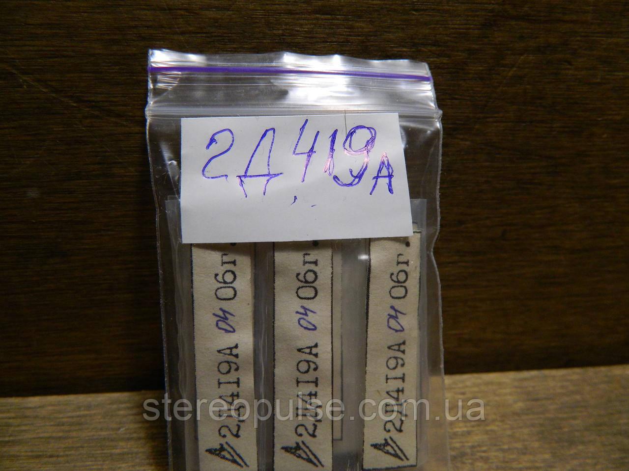 Діод 2Д419А