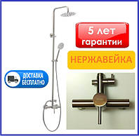Душевая система колонна со смесителем для душевой кабины с верхним и ручным душем Mixxus SUS-003-J SUS304