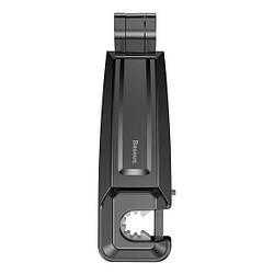 Тримач з затиском Baseus Backseat vehicle phone holder hook Black (SUHZ-A01)