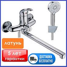 Смеситель для ванны ЛАТУННЫЙ с длинным поворотным изливом гусаком 35 см с душем однорычажный OL Europroduct