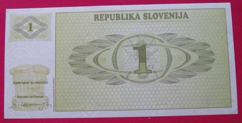 Словенія 1 толар 1990 UNC №82