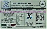 Бак прям. мембр. ZILIO/ ZILMET 6/7 л. рез. 3/8G (б.ф.у, EU) котлов газовых и электро, арт. E5.028, к.з. 0966/1, фото 3
