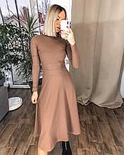 Платье трикотажное миди. Цвет: черный, красный , мокко