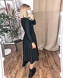 Платье женское миди трикотажное Цвета: мокко, чёрный, бордо, фото 4