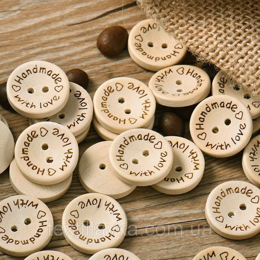 Пуговицы деревянные  Хендмейд