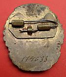 Монголия / Орден Материнская Слава II степень (АЛДАРТ ЭХ) №174.633, фото 2