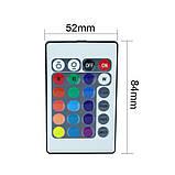 Пульт ДУ RGB  (Для LED ленты, прожектора и т.д.) Батарейка в комплекте, фото 4