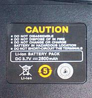 Аккумуляторная батарея Li-Ion Baofeng BF-888S 2500 мАч для рации Baofeng BF-888S, КОД: 1316525