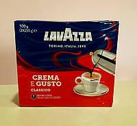 Кава Lavazza Crema & Gusto 2х250 г мелена, фото 1