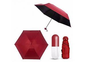 Міні-парасольку Good Idea Umbrella Капсула у футлярі Бордо
