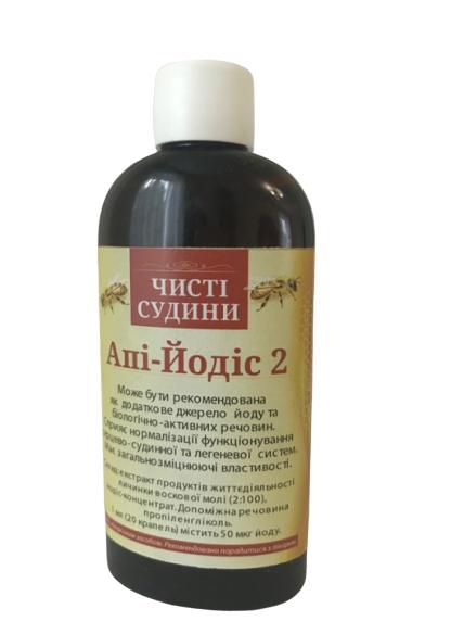 Апи-Йодис 2 - для лікування  та профілактики  таких захворювань (200мл,Украина)