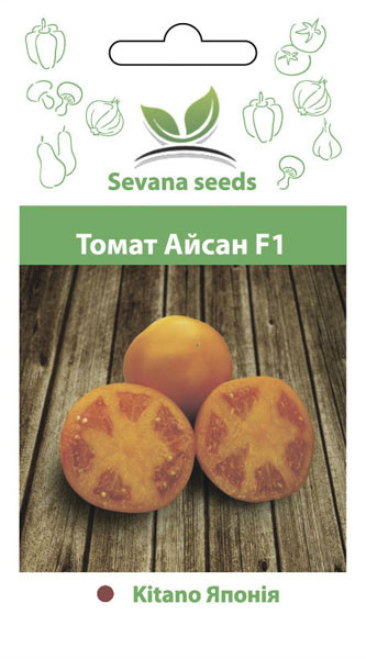 Семена томата Айсан ( KS-18 ) F1 20 шт. детерминантный оранжевый Kitano