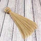 Волосы для кукол ровные русые 15см, фото 2