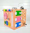 Развивающая игрушка Tornado Busy Cube Оранжевая (hub_jJMC23162), фото 3
