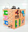 Развивающая игрушка Tornado Busy Cube Оранжевая (hub_jJMC23162), фото 4