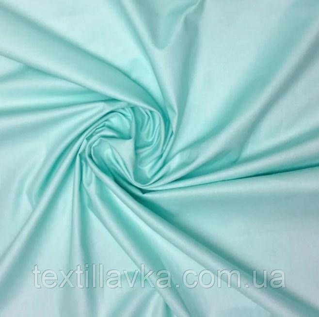 Ткань хлопок для рукоделия мята