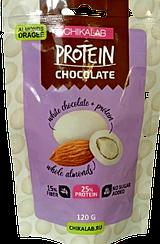 Протеиновое драже CHIKALAB Миндаль в Белом Шоколаде (120 грамм)