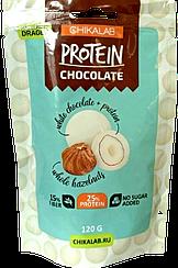 Протеиновое драже CHIKALAB Фундук в Белом Шоколаде  (120 грамм)