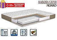 Матрас Мокко 22см 200*120 Кофейная серия (Покет+кокос), фото 1