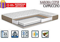 Матрас Капучино 21см 200*140 Кофейная серия (Покет+кокос+зима/лето), фото 1