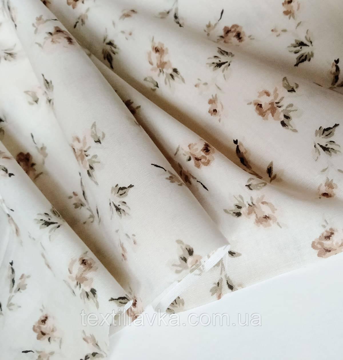 Ткань хлопок винтажные бежевые цветочки