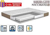 Матрас Макиато 20см 200*160 Кофейная серия (Покет+зима/лето), фото 1