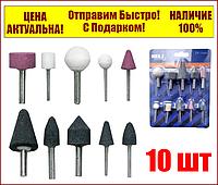 Набор шарошек по металлу абразивных, хвостовики 3 и 6 мм,10 штук Reli 890-00, фото 1