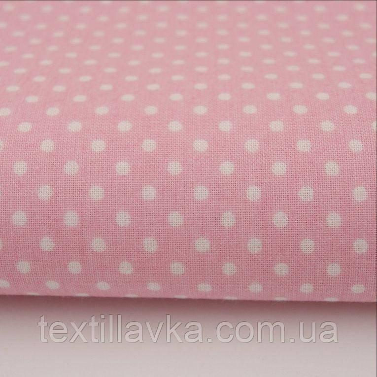Ткань хлопок мелкий горошек на нежно -розовом 2мм