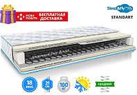 Матрас Standart-стрейч 21см 200*150  EMM Sleep&Fly Стандарт-стрейч, фото 1