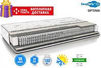 Матрас Optima 20см 200*80  EMM Sleep&Fly Оптима, фото 1