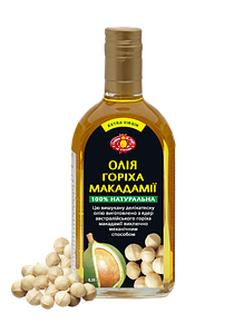 Масло макадамии 350 мл