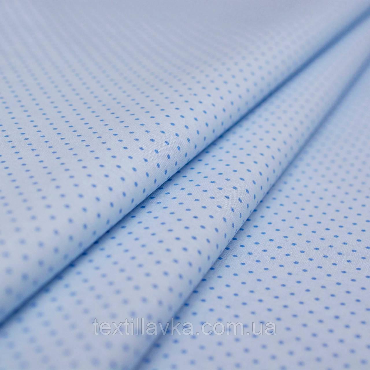 Ткань хлопок мелкий горошек на голубом 2мм