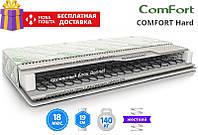 Матрас Comfort Hard 19см 190*160 EMM Комфорт Хард, фото 1