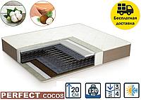 Матрас Perfect Cocos 20см 90*190 (без поролона!), фото 1