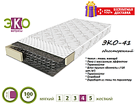 Матрас ЭКО-41 односторонний 16см 200*90 EMM