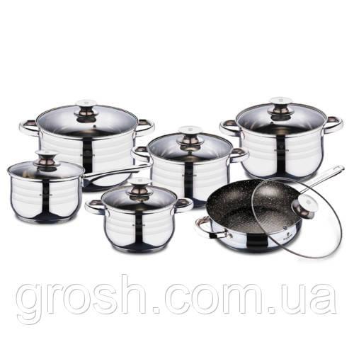 Набор посуды из нержавеющей стали Blaumann Gourmet Line BL 3167 (12 пр.)
