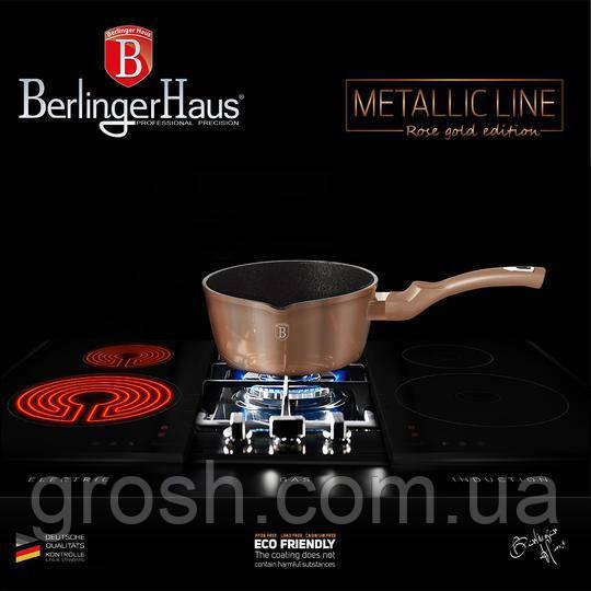 Ковш Berlinger Haus Metallic Line ROSE GOLD Edition BH 1513N (1,2 л./Ø16×7,5 см)