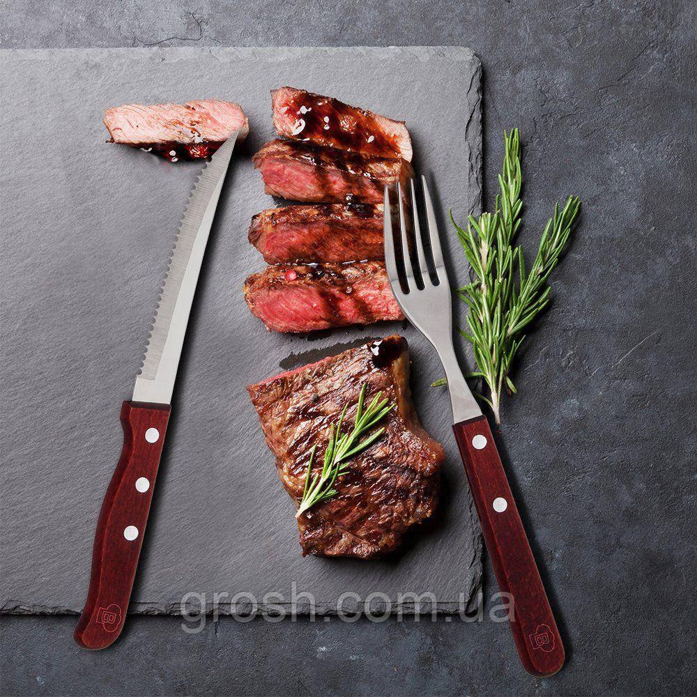Набор столовых приборов 4 пр. Blaumann Gourmet Line BL 5012