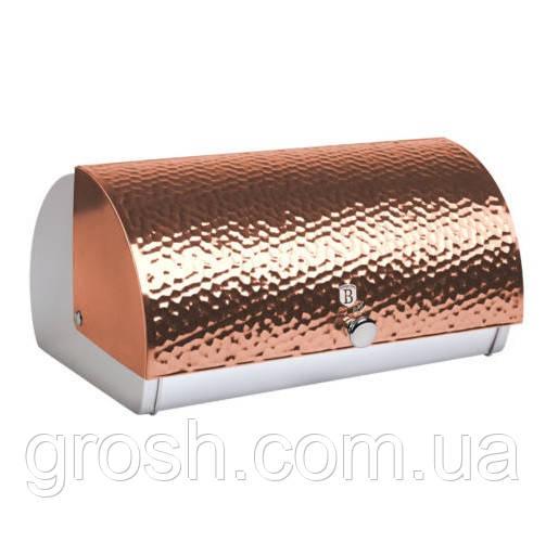 Хлібник Berlinger Haus Metallic Line ROSE GOLD Edition BH 6714