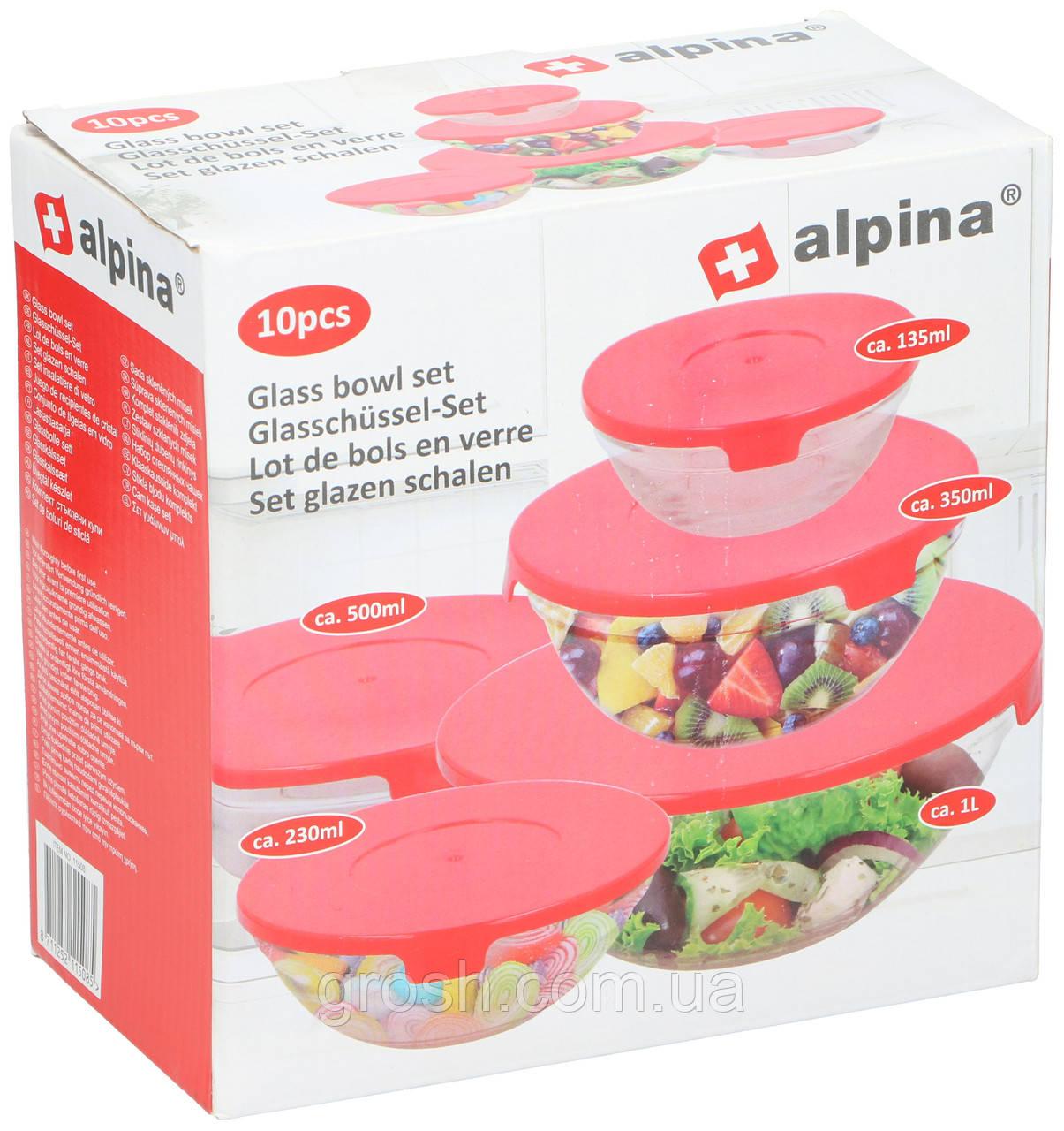 Набор контейнеров для хранения 10 пр Alphina AL 11508