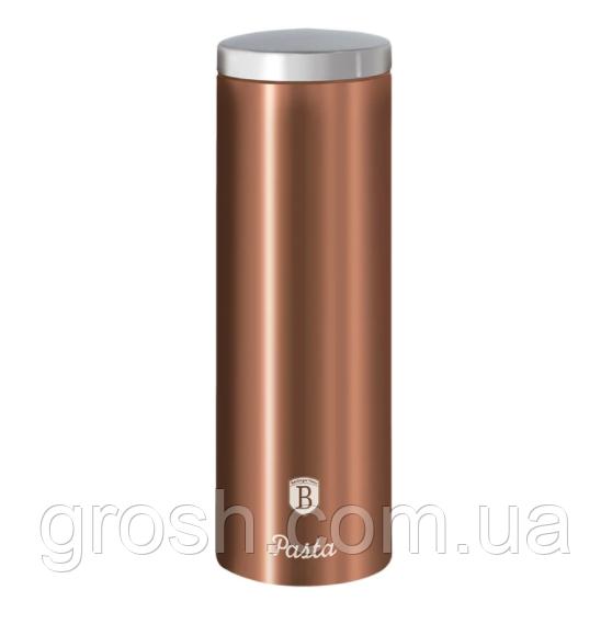 Емкость для хранения спагетти Berlinger Haus Metallic Line ROSE GOLD Edition BH 1912