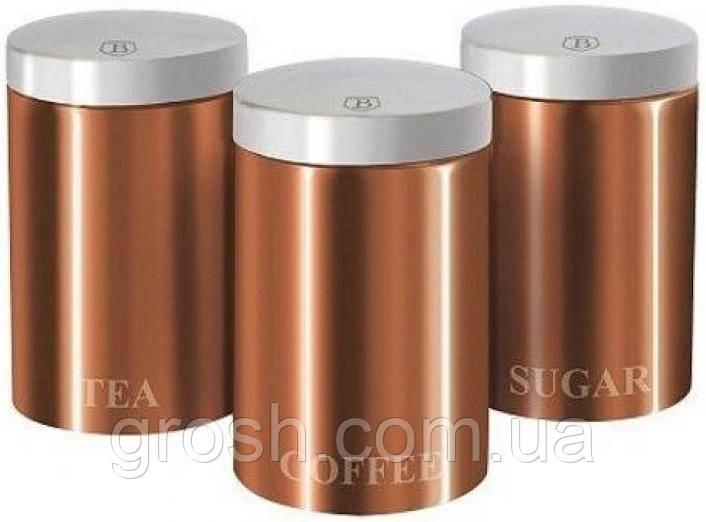 Набір ємностей металевих Berlinger Haus Metallic Line ROSE GOLD Edition BH 1605