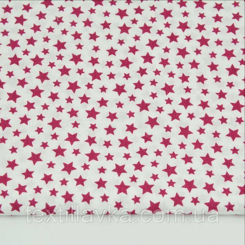 Ткань хлопок бордовые звездочки