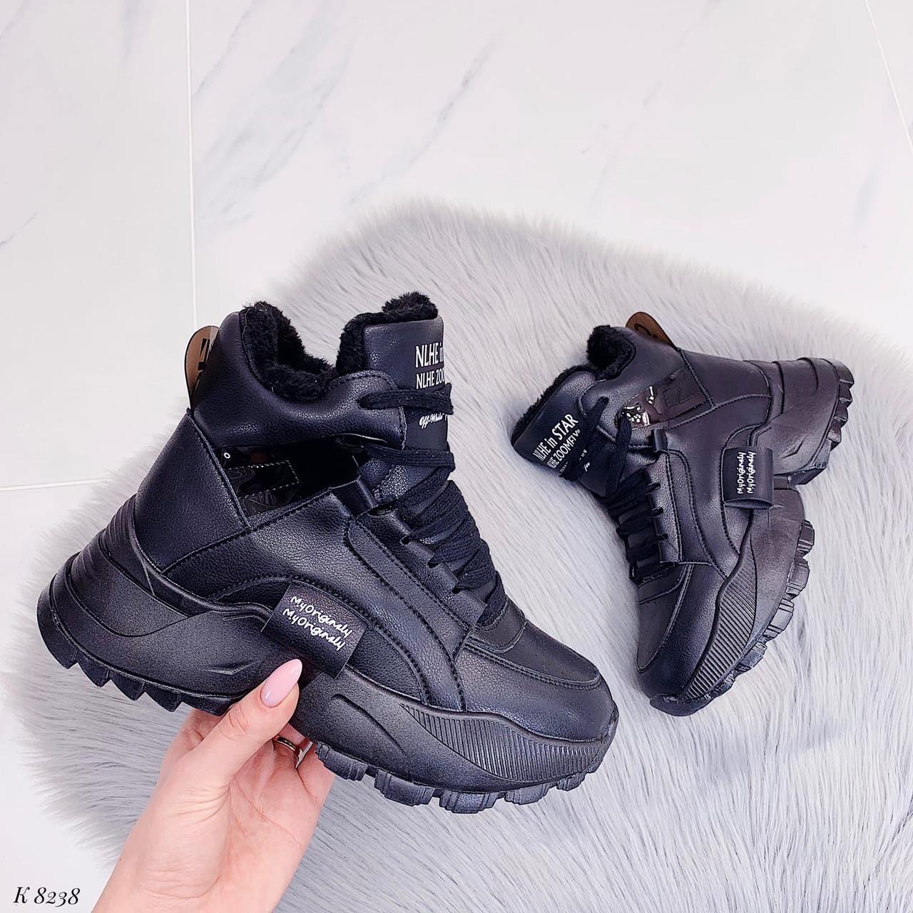 23 см Ботинки женские зимние зима черные на толстой подошве платформе из искусственной кожи кожаные кожа