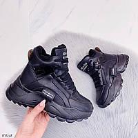 23 см Ботинки женские зимние зима черные на толстой подошве платформе из искусственной кожи кожаные кожа, фото 1