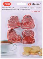 Набор форм для вырезания печенья 4 шт 4х4см Alpina AL 05310