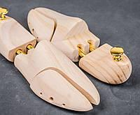 Формодержатель для обуви (дерево, сосна)