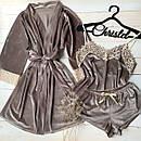 Пижама женская бархатная, велюровая