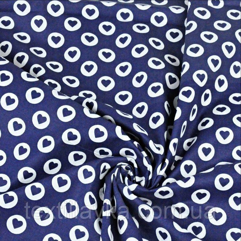 Ткань хлопок синие сердечки